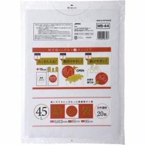 ジャパックス MS44 結び袋(むすびたい) 白半透明 45L