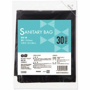 SN30B サニタリーバッグ厚手 黒 30枚パック 汎用品