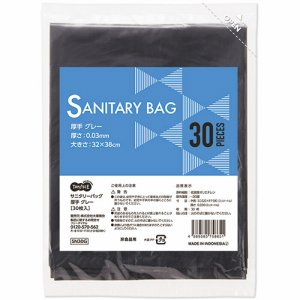 SN30G サニタリーバッグ厚手 グレー 30枚パック 汎用品