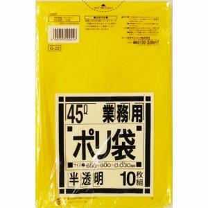 日本サニパック G-22 業務用ポリ袋 黄色半透明 45L