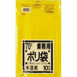 日本サニパック G-23 業務用ポリ袋 黄色半透明 70L