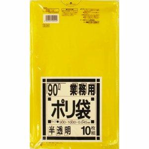 日本サニパック G-24 業務用ポリ袋 黄色半透明 90L