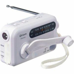 YAMAZEN YTM-R100(W) QRIOM 長期保存型 手回し充電ラジオ ホワイト