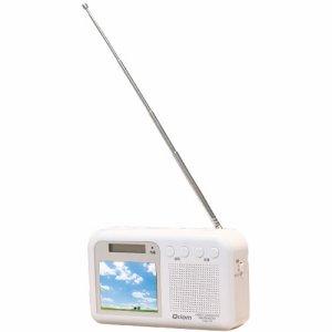 YAMAZEN YTM-RTV200 QRIOM 手回し充電テレビ+ラジオ ホワイト
