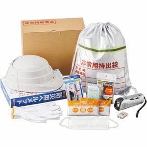 ハピラ BOUSAI01-03 ヘルメット付 EMERGY防災セット A4ボックスファイル型