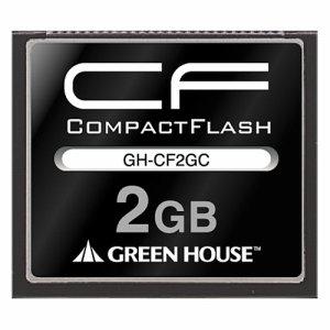 グリーンハウス GH-CF2GC コンパクトフラッシュ 133倍速 2GB