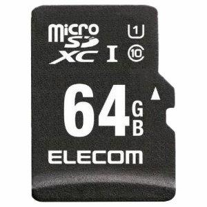 ELECOM MF-CAMR064GU11A ドラレコ /カーナビ向け 車載用MICROSDXCメモリカード 64GB