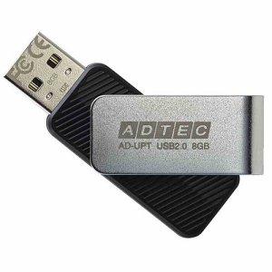 アドテック AD-UPTB8G-U2R USB2.0 回転式フラッシュメモリ 8GB ブラック