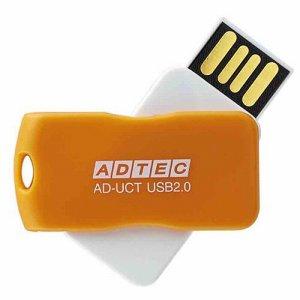 アドテック AD-UCTR8G-U2R USB2.0 回転式フラッシュメモリ 8GB オレンジ