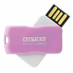 アドテック AD-UCTP8G-U2R USB2.0 回転式フラッシュメモリ 8GB ピンク