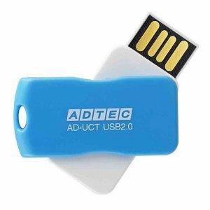 アドテック AD-UCTL8G-U2R USB2.0 回転式フラッシュメモリ 8GB ブルー