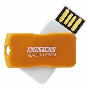 アドテック AD-UCTR32G-U2R USB2.0 回転式フラッシュメモリ 32GB オレンジ