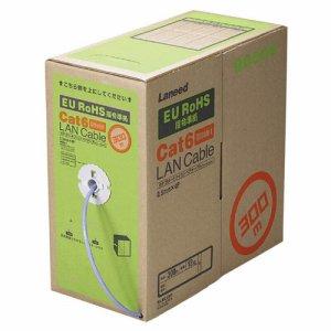 ELECOM LD-CT6/LG300/RS EU RoHS指令準拠 Gigabit LANケーブル 300m ライトグレー