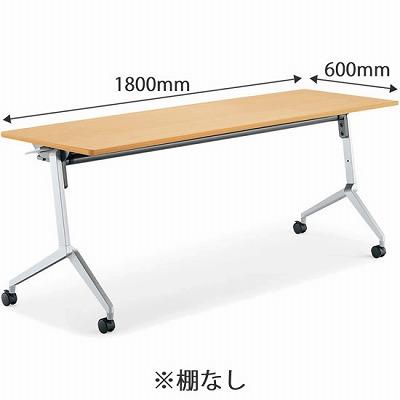 平行スタックテーブル リーフライン 幅1800 奥行600 ライトナチュラル 幕板なし 棚なし