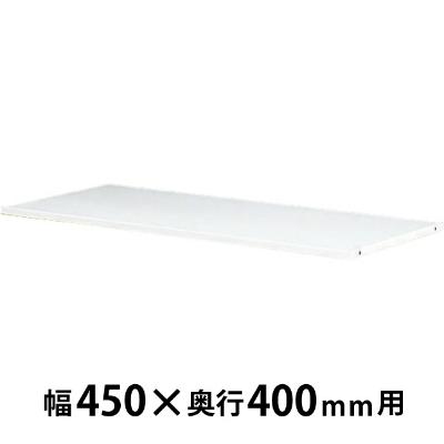RW4-TT45 棚板(W450)
