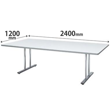 会議テーブル 幅2400×奥行1200mm ホワイト