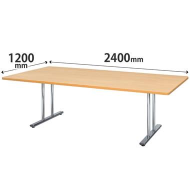 MTL-2412TP 会議テーブル MTLシリーズ ペールアルダー