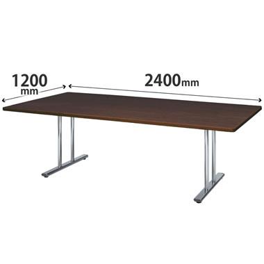 MTL-2412TD 会議テーブル MTLシリーズ ダークブラウン