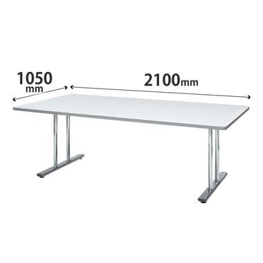 会議テーブル 幅2100×奥行1050mm ホワイト