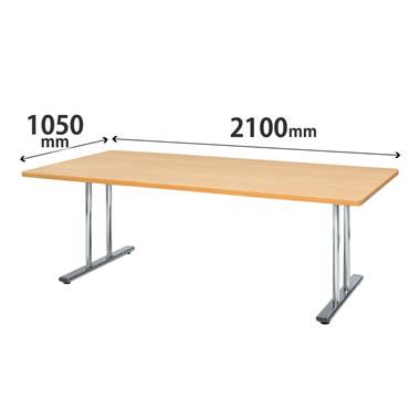 MTL-2110TP 会議テーブル MTLシリーズ ペールアルダー