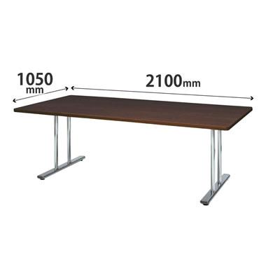 MTL-2110TD 会議テーブル MTLシリーズ ダークブラウン