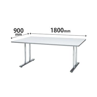 MTL-1890TW 会議テーブル MTLシリーズ ホワイト