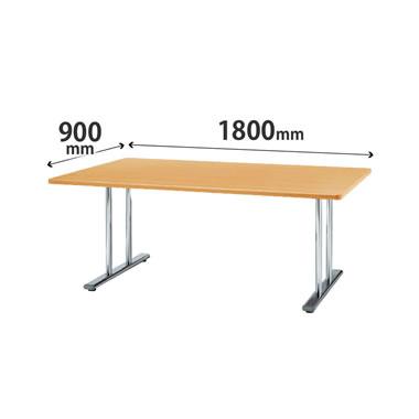 MTL-1890TP 会議テーブル MTLシリーズ ペールアルダー