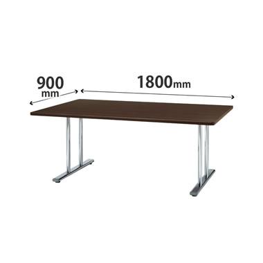 MTL-1890TD 会議テーブル MTLシリーズ ダークブラウン