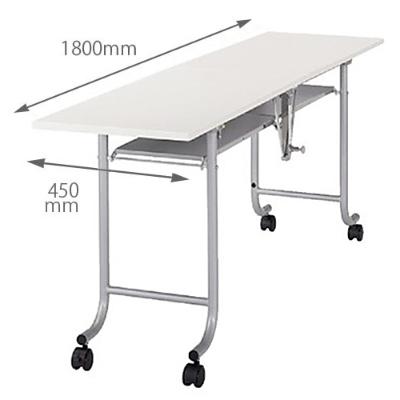 フライトテーブル 幅1800×奥行450mm ホワイト