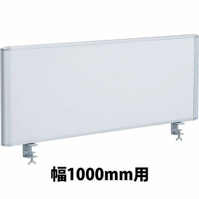 RDP-1000S-WH