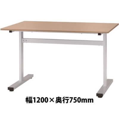 FAT-1275-NA 会議用テーブル ナチュラル