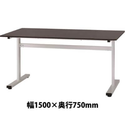 FAT-1575-DB 会議用テーブル ダークブラウン
