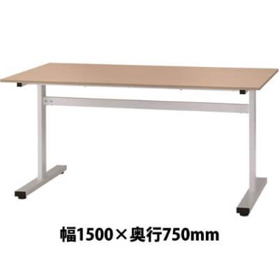 FAT-1575-NA 会議用テーブル ナチュラル