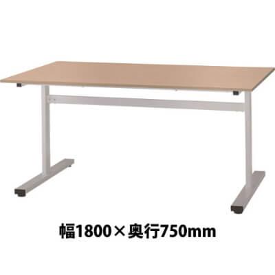 FAT-1875-NA 会議用テーブル ナチュラル