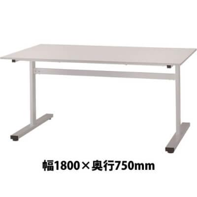 FAT-1875-WH 会議用テーブル ホワイト