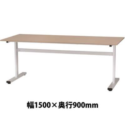 会議テーブル 幅1500×奥行900mm ナチュラル