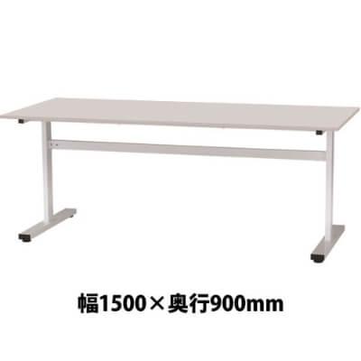 FAT-1590-WH 会議用テーブル ホワイト