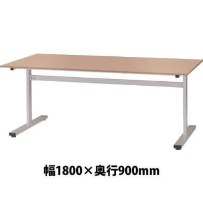 FAT-1890-NA 会議用テーブル ナチュラル