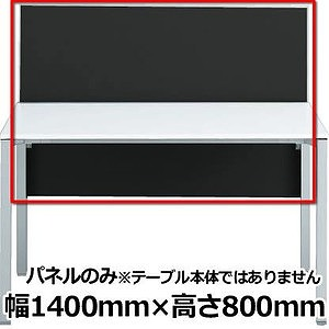 オカムラ DJ61BD-FAV7 アルツァータ テーブルトップパネル ブラック