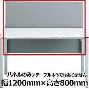 オカムラ DJ61BE-FAV1 アルツァータ テーブルトップパネル ペールグレー