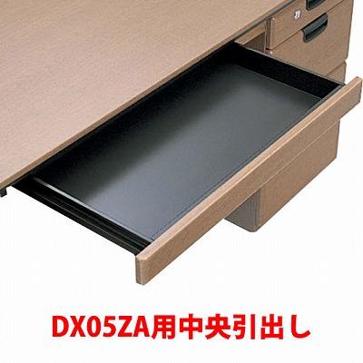 DX056B-MK18