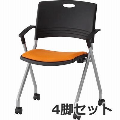FNC-K5A オレンジ