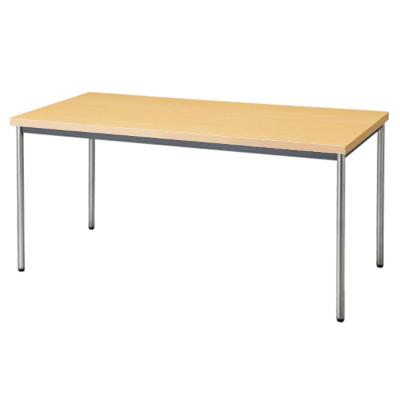 会議用テーブル 幅1500 奥行750 ペールアルダー