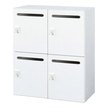 メールBOX4人用 ボタン錠 ホワイト
