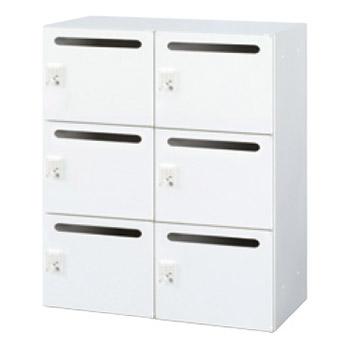 メールBOX6人用 ボタン錠 ホワイト