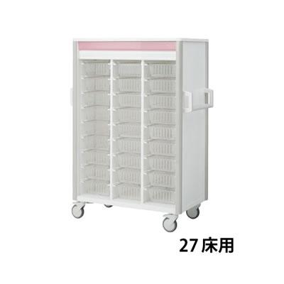リレイト注射薬カート 中型トレー27床用オープン ピンク
