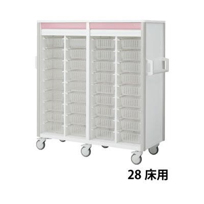 リレイト注射薬カート 中型トレー28床用オープン ピンク