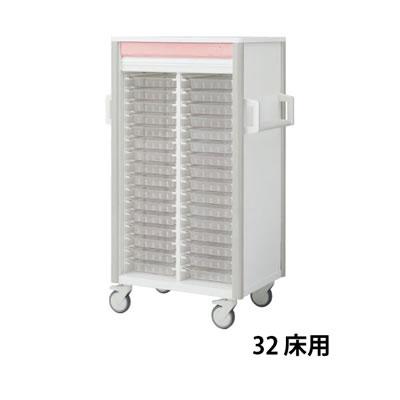 リレイト注射薬カート 浅型トレー32床用オープン ピンク
