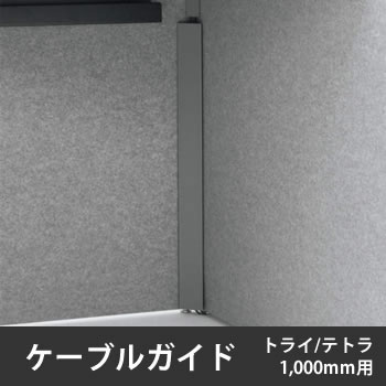 4WAY2Y-Z606