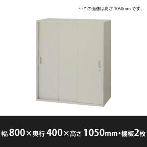 A4対応3枚引戸書庫書庫 幅800 高さ1050 ウォームホワイト